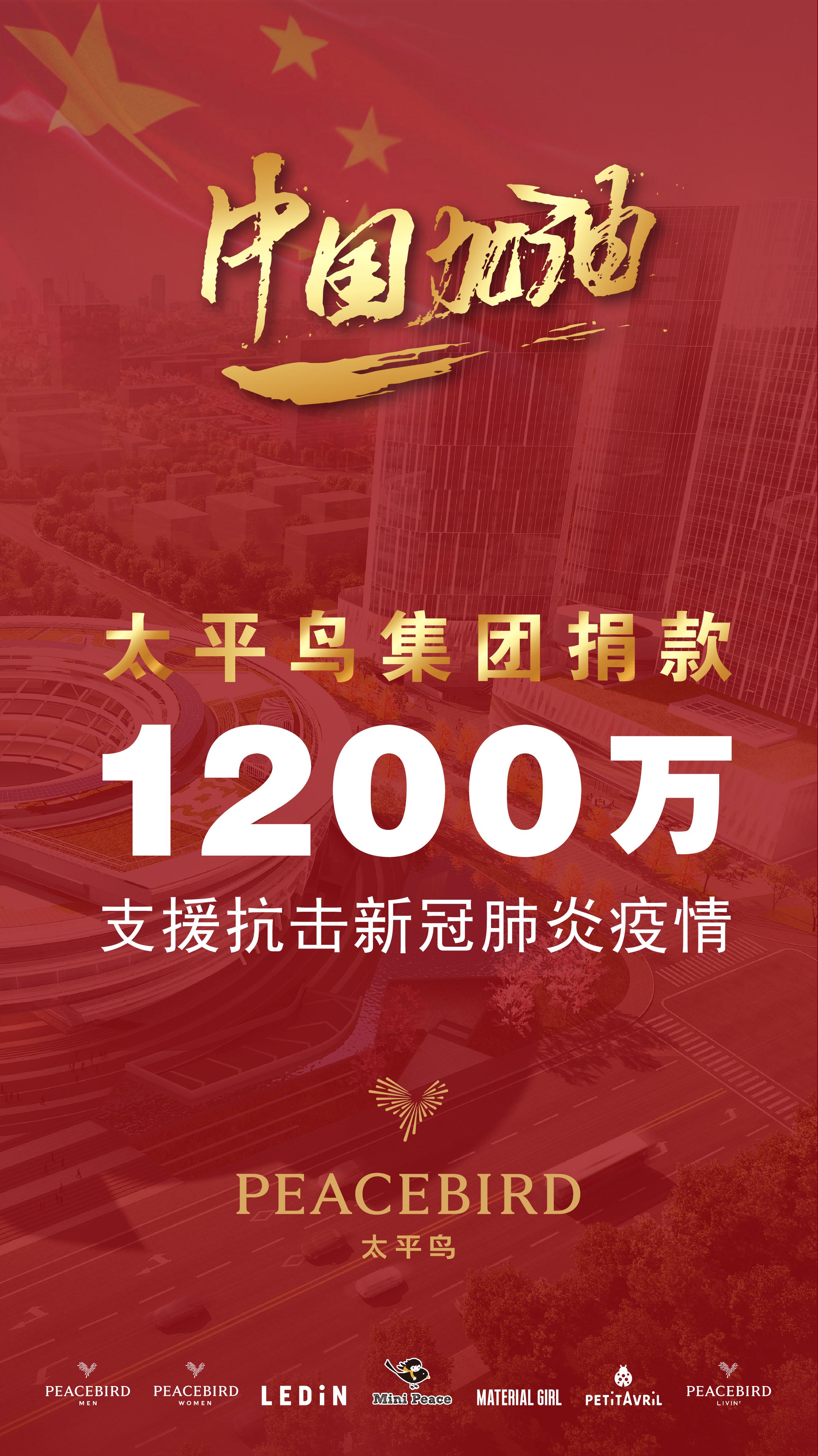 20200204104359.jpg