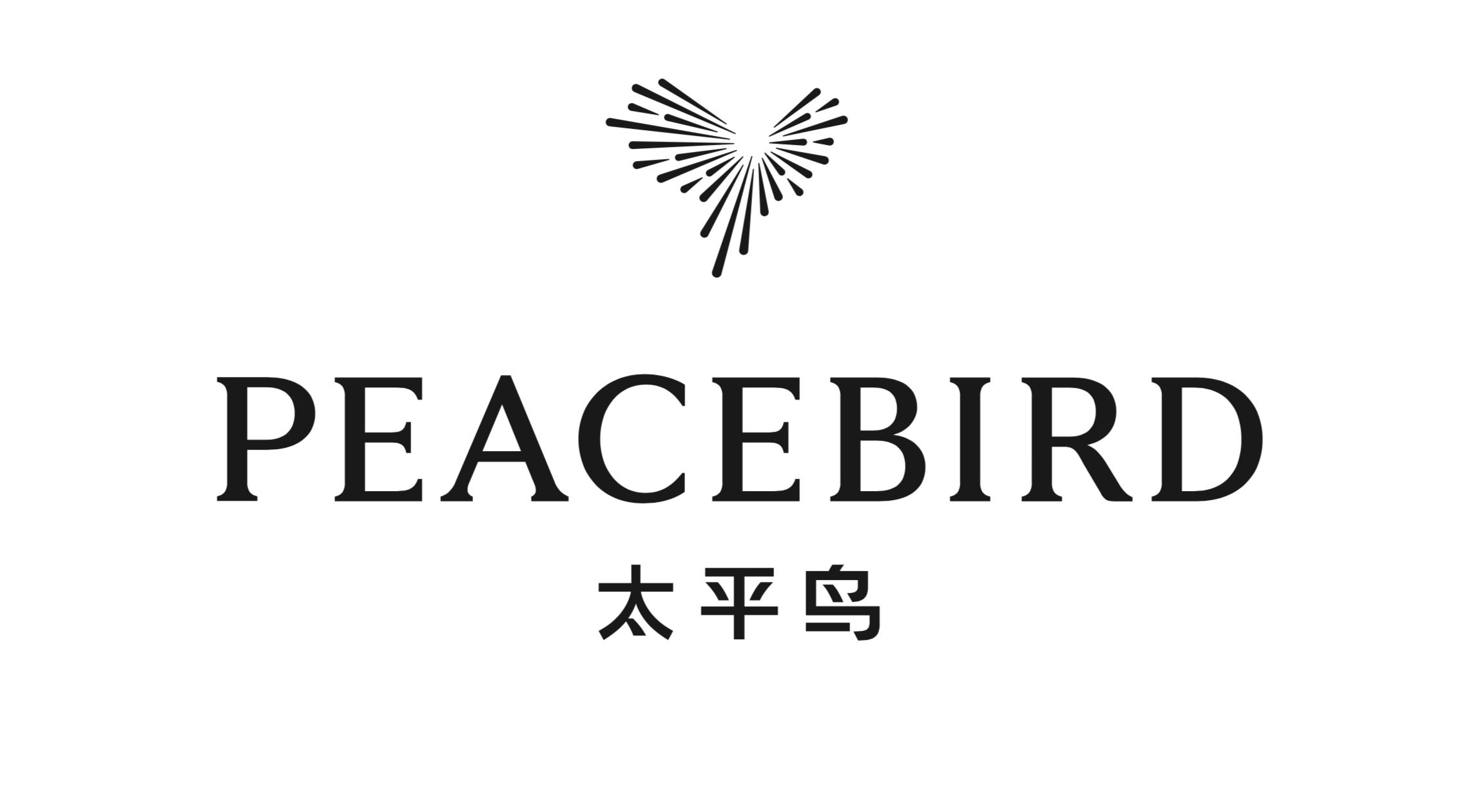 PEACEBIRD太平鸟.png